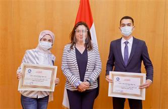 محافظة دمياط تكرم الطلاب الحاصلين على المركز الأول في علوم الأرض   صور