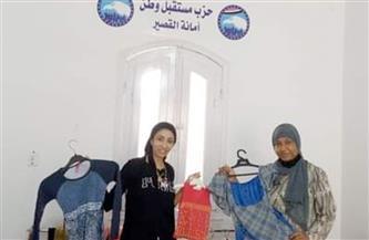 مستقبل وطن يوزع 150 قطعة ملابس بالمجان في اليوم الأول للمعرض بالقصير | صور