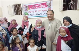 تكريم 170 من حفظة القرآن الكريم بمركز الطود في الأقصر | صور