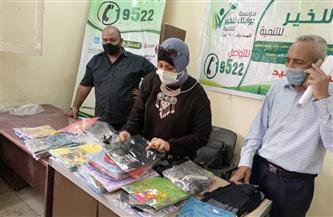توزيع 1000 قطعة ملابس على الأطفال الأيتام ضمن مبادرة «فرحهم بالعيد» في الأقصر | صور