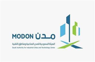 السعودية: 36 مدينة صناعية باستثمارات 370 مليار ريال