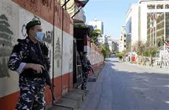 لبنان: اقتصار إجراءات الإغلاق ومنع التجول للحد من كورونا على أول وثاني أيام عيد الفطر