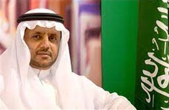 السعودية تؤكد رفضها التام لخطط عمليات الإخلاء والتهجير القسري للمقدسيين