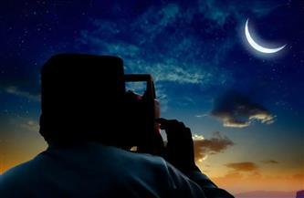 """""""الإفتاء"""": غدًا المتمم لشهر رمضان.. والخميس أول أيام عيد الفطر المبارك"""