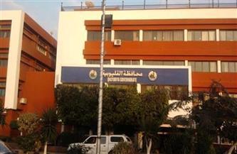 صحة القليوبية: رفع درجة الاستعداد القصوى بجميع مستشفيات المحافظة بمناسبة عيد الفطر المبارك