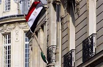 سفارة مصر فى فيينا تبرز برقية تهنئة الرئيس السيسي بمناسبة عيد الفطر المبارك
