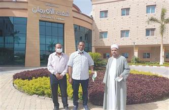 «الحرية المصري» بالأقصر يزور مستشفى شفاء الأورمان | صور