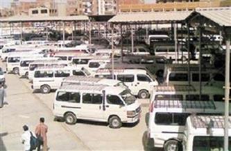 محافظ القاهرة: رقابة مشددة على مواقف السرفيس لمنع زيادة تعريفة الركوب في العيد