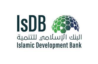 الأمم المتحدة تطلق مبادرة بالشراكة مع البنك الإسلامي للتنمية لدعم جهود تمويل التعافي بشكلٍ أفضل