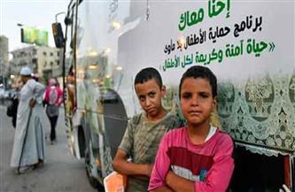 فرق الشارع تجوب المحافظات خلال عيد الفطر