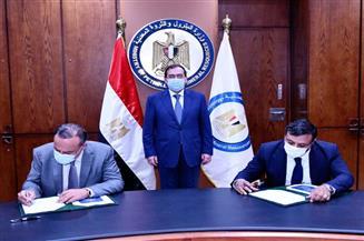 وزير البترول يشهد توقيع عقد جديد للبحث عن الذهب بالصحراء الشرقية