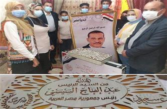 «الصحة» تقدم هدايا الرئيس السيسي لشهداء الأطقم الطبية بمناسبة عيدالفطر | صور