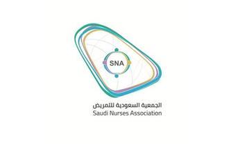 السعودية تشارك دول العالم في الاحتفال بيوم التمريض