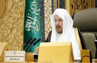 رئيس «الشورى السعودي» يطالب المجتمع الدولي بتحمل مسئولياته تجاه القدس الشريف