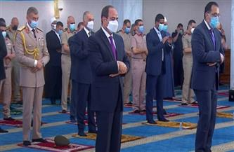 الرئيس السيسي يؤدي صلاة عيد الفطر المبارك في مدينة العلمين الجديدة| فيديو