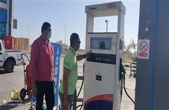 حملات تموينية على المخابز ومحطات الوقود بالقصير في أول أيام العيد  صور