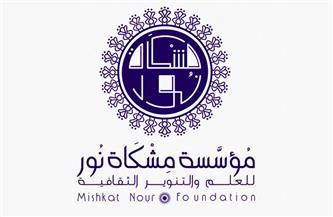 تعاون مشترك بين محافظة بورسعيد و«مشكاة نور» لتنفيذ مشروع «كشك أخلاق» في السيدة نفيسة