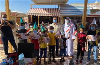 «هدايا ولعب أطفال وكحك العيد».. «مستقبل وطن» يجوب المحافظات لمشاركة المواطنين احتفالات عيد الفطر| صور