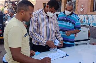 تحرير 123 محضرًا لعدم ارتداء الكمامة وغلق وتشميع 3 منشآت لعدم الالتزام بالإجراءات الاحترازية