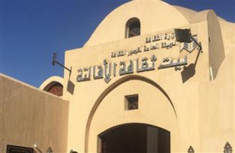 """عرض مسرحية """"الهانم"""" بقصر ثقافة الإقالتة غرب الأقصر"""