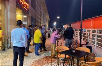 محافظ القاهرة يوجه بالتعامل الحاسم مع مخالفات الكافيهات والمقاهي والمولات في العيد