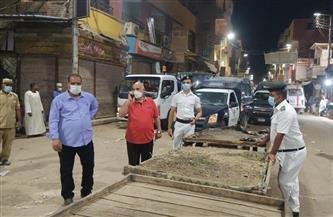 تحرير 72 محضرا متنوعا للمخالفين لقرارات الإغلاق وعدم ارتداء الكمامات في كفر الشيخ