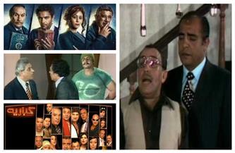 أفلام ومسرحيات فى العيد على mbc