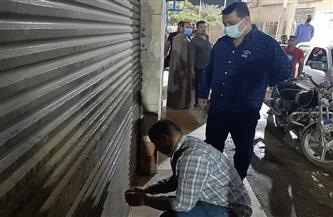 غلق 58 منشأة وغرامات بـ 186 ألف جنيه حصيلة حملات تطبيق الإجراءات الاحترازية بالإسكندرية
