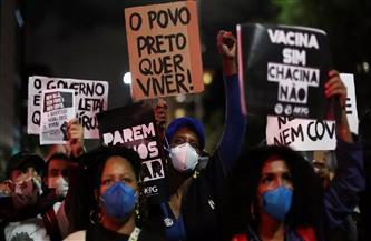 آلاف من المتظاهرين في البرازيل احتجاجًا على العنصرية وعنف الشرطة