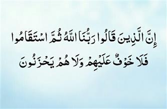 المداومة على الطاعات سبب الفوز فى الدنيا والآخرة.. ماذا بعد رمضان؟