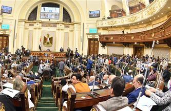 بعد موافقة النواب على مجموع مواده.. 3 أهداف لتعديل قانون رسوم التوثيق والشهر
