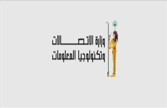 نمو متواصل لقطاع الاتصالات المصري رغم تداعيات جائحة كورونا