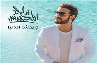 يحمل أغنية باللهجة المصرية.. ماجد المهندس يعايد جمهوره بألبومه الجديد