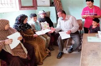 تنظيم 240 ندوة إرشادية حول الأمراض المشتركة بين الحيوان والإنسان في الشرقية