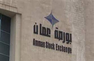 البورصة الأردنية ترتفع 0.57% في أسبوع