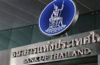 البنك المركزي التايلندي: حركة السياحة الأجنبية العام الحالي ستكون أقل من التقديرات