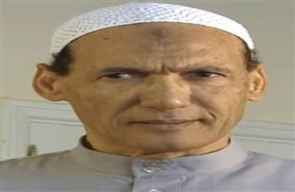 وفاة الفنان محمد ريحان