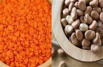 أسعار الحبوب اليوم الجمعة 14 مايو 2021