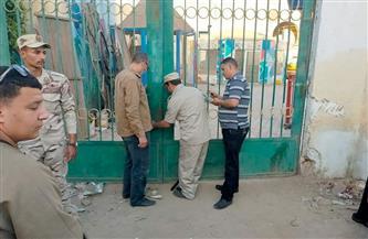 غلق مركز شباب الباجور بالمنوفية لعدم الالتزام بتطبيق الإجراءات الاحترازية