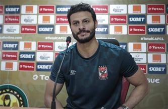 محمد الشناوي: نسعى لتخطي صن داونز.. وهدفنا تحقيق النجمة العاشرة