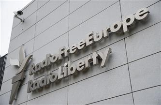 السلطات الروسية تجمد الحسابات المصرفية لإذاعة «أوروبا الحرة» في موسكو