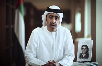 الإمارات تعرب عن قلقها إزاء تصاعد العنف بين الاحتلال الإسرائيلي وفلسطين وتدعو لبدء حوار سياسي