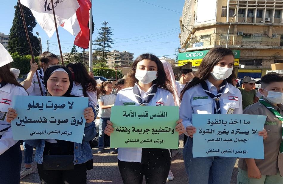 وقفة تضامنية مع فلسطين في مارون الراس جنوب لبنان| صور