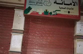 تحرير ٩ محاضر كمامة ونظافة في حملة بمدينة الزينية في الأقصر | صور