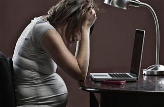 هذا ما يحدث للجنين  عندما تبكي الأم أوتتعرض للاكتئاب أثناء الحمل