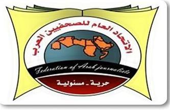 «الصحفيين العرب» يجدد إدانته للهجمات البربرية لقوات الاحتلال الإسرائيلي على فلسطين