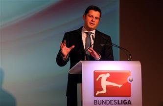رئيس رابطة الدوري الألماني يستبعد توليه رئاسة الاتحاد