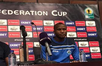 لاعب أنيمبا النيجيري: نأمل في تحقيق نتيجة جيدة تمكنا من تأكيد التأهل في مباراة الإياب