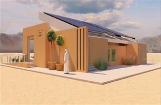 نوفمبر المقبل بدبي.. 40 باحثا مصريا يشاركون بمنزل عصري في مسابقة ديكاثلون للعمارة الخضراء