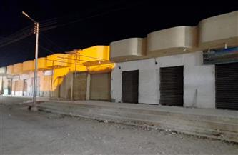 تحرير ٣ محاضر لمحال خالفت قرارات الغلق بمدينة الزينية شمال الأقصر